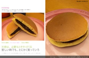 柔媽咪廚房~『蜂蜜銅鑼燒』!!