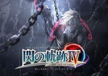 全料理效果及獲取方法料理配方介紹【攻略】《閃之軌跡4》The Legend of Heroes: Trails in the Flash 4