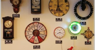 【台中美食】中國醫附近老屋復古風‧找路咖啡館~環遊世界的旅行魂再度點燃