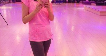 【運動】true fitness 適合女生健身運動的時尚會館(內湖館)~歐美正流行ubound彈跳床健身課,超爆汗超燃脂