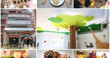 【台中美食】南區peekaboo皮卡噗親子餐廳,小孩最愛夢幻寶石沙坑室內攀岩溜滑梯