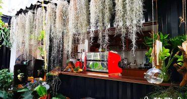 【台中北區】多肉啡揚~隱藏在都市裡的療癒系多肉植物咖啡館,綠意盎然x貨櫃屋咖啡隨便拍都網美啊!還有手沖咖啡、鬆餅、早午餐(鄰近科博館)