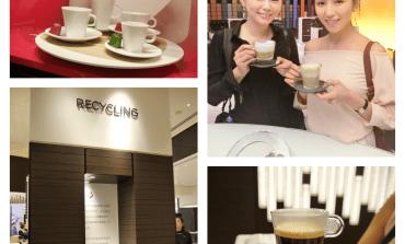 <活動>享受一杯咖啡的美好。幸福,從愛自己開始!Nespresso