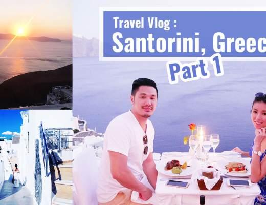 <影音>希臘之旅 Travel Vlog:Santorini, Greece &#8211; part 1