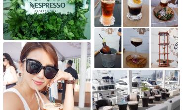 <活動>發掘義式濃縮咖啡的無限可能!Nespresso Cup。
