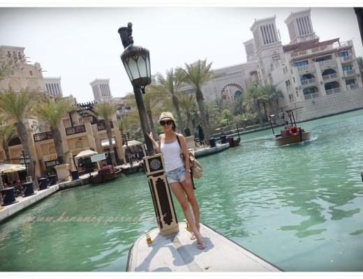 <遊記>蜜月-杜拜。Jumeriah Madinat &#038; Dubai Mall。