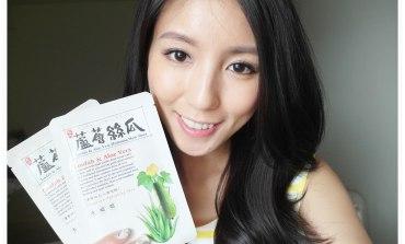 <面膜>導遊大推在地植萃成份!豐台灣蘆薈絲瓜沁潤蠶絲隱形面膜。