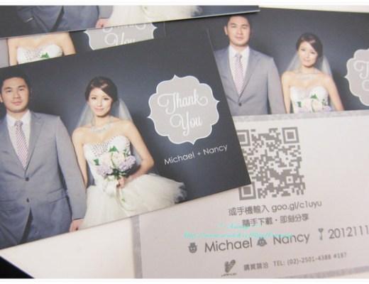 <婚紗>我的婚紗照APP可以免費下載喔!