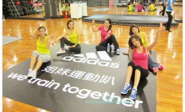 <活動>adidas 姊妹運動趴! We train together!