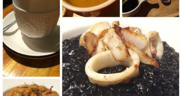 [美食] 北市信義 黑米Cafe-Bristo 一定要吃的墨魚燉飯 入味有勁香濃可口 松山文創園區
