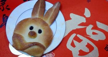 兔年吃兔子麵包