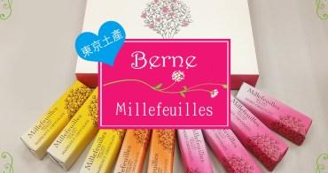 Berne  Millefuilles・巧克力千層派 | 1968年以來讓甜食控感動的震撼美味