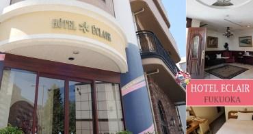 福岡住宿  | 博多 Eclair 飯店・為女生量身打造的高級飯店 | 中洲川端車站步行2分可到