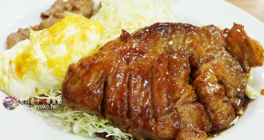 大阪美食 | 大阪 TONTEKI・厚切豬排套餐820日圓起 | 白飯吃到飽 ・ 文內附有菜單翻譯