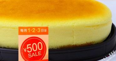 日本必吃甜點 | 500日圓的起士舒芙蕾・每月1.2.3日限定特價 | GINZA Cozy Corner