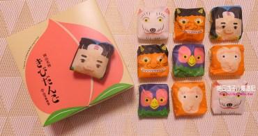岡山土產 | 吉備糰子迷你禮盒 | 新和風包裝可愛到爆・大人小孩都愛吃 | 山方永寿堂