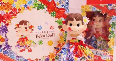 不二家 PEKO | 2018 Peko Doll・日本小七限定販售  | (收藏娃娃系列14)