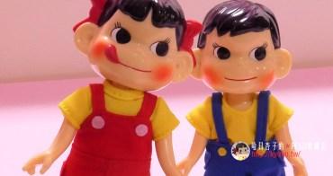 不二家 PEKO | 2013年・懷舊 PEKO POKO 搖頭娃娃・レトロペコポコ人形 | (收藏娃娃系列15)