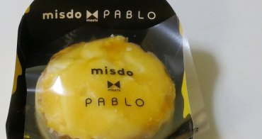 misdon + PABLO |起士甜甜圈系列・7月20日濃郁登場
