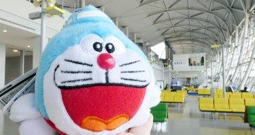 哆啦迷必敗   哆啦A夢機場限定商品   DOKODORA・Airport Limited