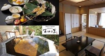 人吉溫泉旅館・清流山水花鮎之里    一次坐擁美湯美食與美景