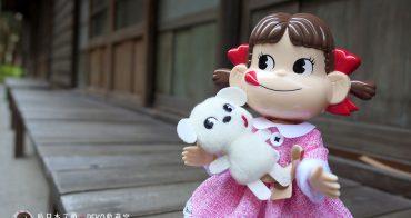 不二家 PEKO | 2018年11月9日發售・變裝PEKO醬娃娃・粗花洋裝+居家服套組 | 着せ替えペコちゃん人形 (收藏娃娃系列17)