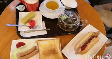 在淺草吃草餐 | 舟和咖啡廳<熱狗堡><吐司維也納香腸>超值早餐套餐+地瓜甜點大集合