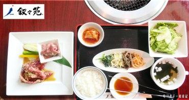 來日必吃 | 叙叙苑的超值午餐 | 烤牛舌+烤切片牛肉套餐・石鍋拌飯牛肉便當