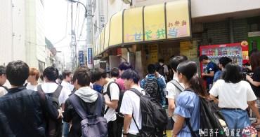 早稻田名物 | 350円現作便當・わせだの弁当屋 | 早稻田學生每天排隊搶購的激安美食