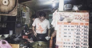 新埔美食|新埔第一市場|童年的回憶-勾勾滴