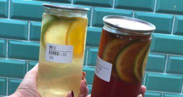 新竹竹北 | 小澤宅宅-青春茶飲專門店|現切新鮮檸檬搭配紅茶的黃金比例是炎炎夏日最佳消暑飲品