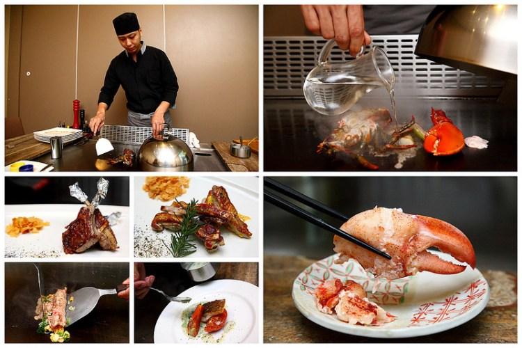 [台北松山]鐵板上飛舞的不只是食材,還是精湛廚藝的華麗圓舞曲~絢賞風尚鐵板燒