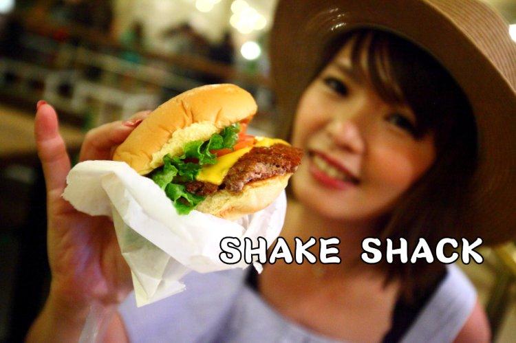 [美國紐約]紐約最狂,排隊超過一公里的漢堡名店!100%安格斯牛肉堡~SHAKE SHACK