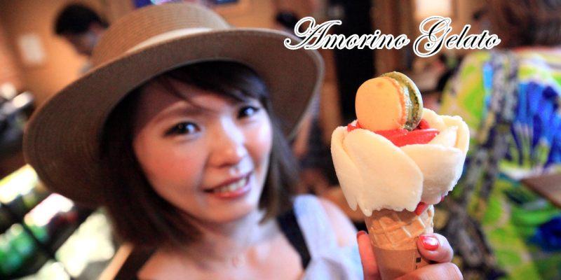 """[美國紐約]紐約超高""""顏值""""花朵冰淇淋,冰淇淋的愛馬仕!網美必拍款!Amorino Gelato"""