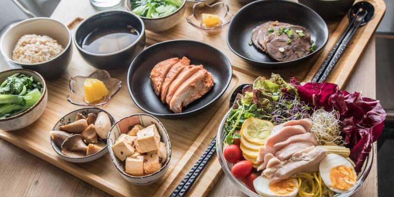 [台北信義]低升糖料理健康餐,健康飲食新食尚,多樣化菜色豐富您的用餐時光!umeal 優膳糧