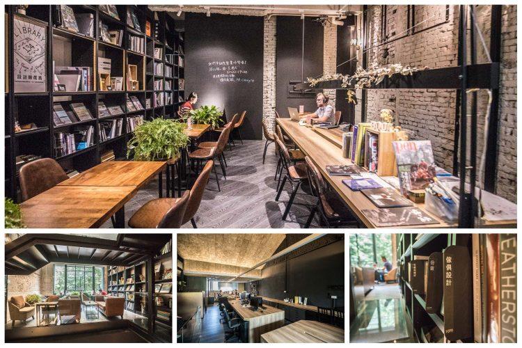 [台北中山]是辦公室也是咖啡廳,共享空間正夯!共享創新能量,圓夢從這裡開始~Library134
