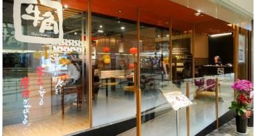 【台南市東區-美食】南紡夢時代 #牛角日式炭火燒肉(燒肉吃到飽版)#