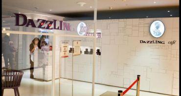 【台南市中西區-美食】Dazzling Cafe(蜜糖吐司、飲料、義大利麵)