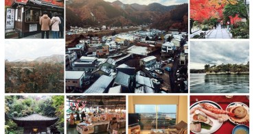 【日本旅遊】松島漁市場│點亮松島紅葉│群巒布滿山楓覆著薄薄白雪~~日本仙台五日遊-Day3