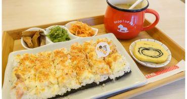【台南市中西區-美食】焗烤+壽司新組合~~焗米g-me(焗烤壽司.小缽)