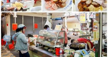 【台南中西區-美食】黑白切 香腸熟肉 台南小吃 舊沙卡里巴美食 ~~ 阿財點心