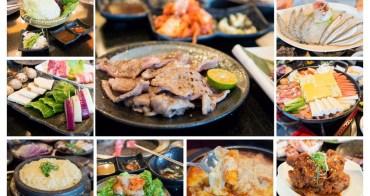 【台南安平區-美食】無煙燒肉|大口吃肉|雙人.四人套餐|韓式料理餐廳 ~ 東大門韓國烤肉料理館