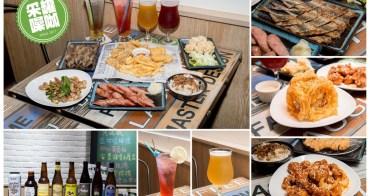 【台南東區-美食】小酌|用餐|吃著台灣味配著啤酒|三五好友相約續攤聚聚的地方~~采罐噪咖