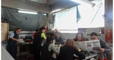 【台南美食】廢墟中的美食~水交社阿蓮麵店(已搬家至大成路巷內)