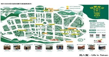2017臺南城市音樂節11月10日搖滾登場~整合10處特色建築及文創市集邀您到臺南散步串門子