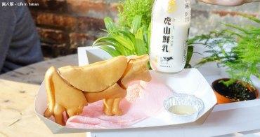 【台南美食】Lubentan 虎山鮮奶 今天該吃那個部位呢~肢牛雞蛋燒(已歇業)
