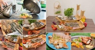 【台南南區】提前預約再送大生蠔|兩艘海鮮大船端上桌|蔬菜任挑吃到飽|樂食新鉄板料理~大船入港海鮮饗宴