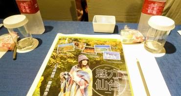 【日本旅遊】仙台自由行|春夏秋冬不同季節的仙台魅力~仙台旅行密技