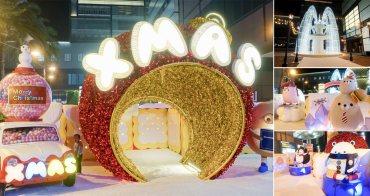 【台南活動】每年最期待的耶誕裝飾|耶誕迷宮|首創希望噴泉|網美必訪景點~2018耶誕樂園