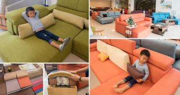 【台南市新營區沙發】MIT工廠直營 客製化沙發訂製 表布及樣式可訂做 耐磨好整理貓抓系列~坐又銘沙發
